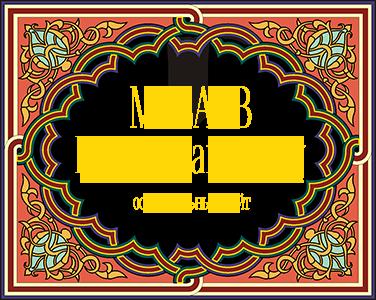 http://musaevgm.ru/